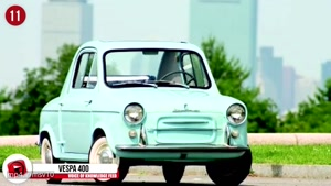 12 تا از کوچکترین ماشین جهان