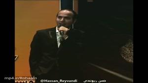 گلچینی از جدیدترین و بهترین های حسن ریوندی | بمب خنده ۲۰۱۸ | Hasan Reyvandi