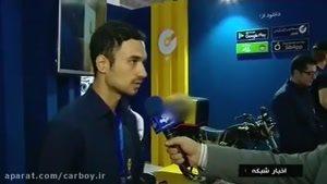 مصاحبه کاربوی و پخش در اخبار شبکه 1 سیما