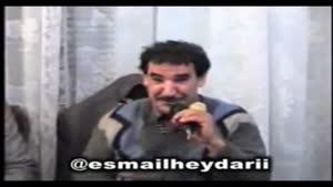 اسماعیل حیدری - خاطره مدرسه ( قسمت دوم ) جریان بچه های امروزی