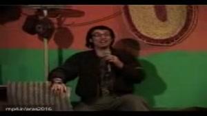 بابک نهرین - صمد و ممد - گوشه ای از طنز اخراجیها