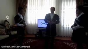 رقص آذری در منزل