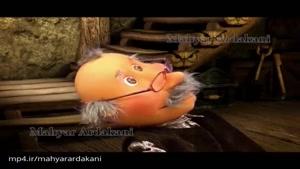 نمونه جلوه های ویژه ، انیمیشن و موشن گرافیک پخش شده از شبکه های تلویزیون ایران