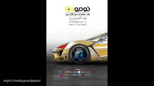 جشنواره عکس و کارتون خودرونما