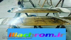 تولید کننده انواع کروم پاششی 02156573155