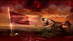 نوحه زیبا عربی