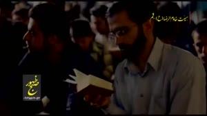 هیئت خادم الرضا-شب اول محرم سال ۱۳۹۴