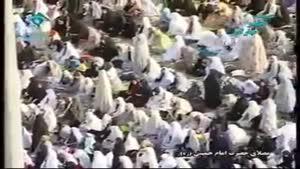 تکبیر بسیار زیبای نماز عید سعید فطر