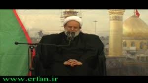 سقایی حضرت عباس علیه السلام