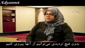 اهل بیت از دیدگاه بانوی تازه مسلمان