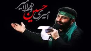 روضه حضرت رقیه(س)
