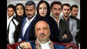 خرید و دانلودقانونی قسمت چهارم سریال ممنوعه