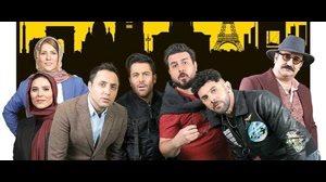 خرید و دانلود قانونی قسمت ۱۵ سریال ساخت ایران ۲