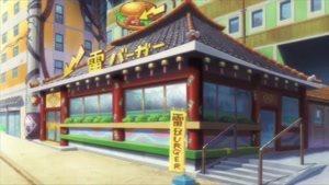 انیمیشن Boruto Naruto Next Generations قسمت هشتاد و یکم
