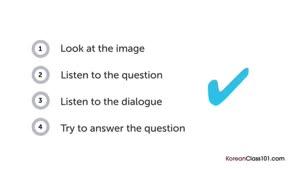 درک شنیداری - گرفتن خواربار