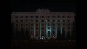نور پردازی سه بعدی روی ساختمان-فوق العاده