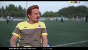 فوتبال هنرمندان