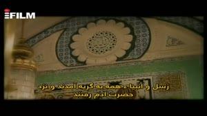 نماهنگ عربی با صدای «علی مهدی»