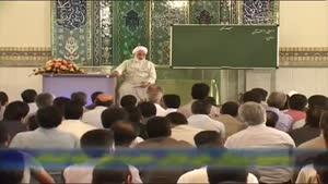 برنامه درس هایی از قرآن - امتیازات حضرت علی (ع)