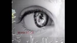 گریه امام زمان برای شیعیانش