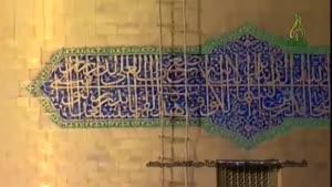 شستشوی گنبد علی ابن موسی الرضا(ع)