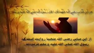 استغفر الله ...!