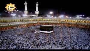 چرا در نماز بجای الله اکبر (الله الرحمن) نمیگوییم