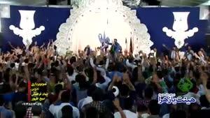 سرود حاج سید مهدی میرداماد هلهله فرشته ها ۱۳۹۴ قم