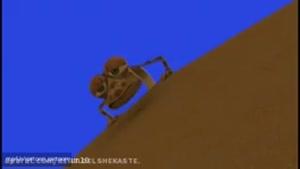 اسکار:فرار بزرگ
