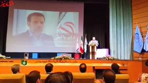 گزیده ای از سخنرانی محمود واعظی در کنفرانس وب