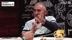 گفتگوی شنیدنی علی معلم با صادق زیباکلام درحاشیه جشنواره فیلم فجر