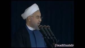 سخنرانی دکتر روحانی در جمع مردم اصفهان