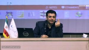 به چی ایران مینازی ؟ (استراتژی آنفولانزای نیویورکی قسمت دوم) - استاد رائفی پور