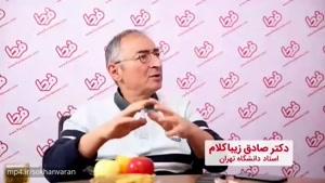 مناظره دکتر صادق زیباکلام و دکتر رسول بابایی در مورد تجمعات دی 96