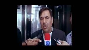 اولین روز کاری عباس آخوندی وزیر راه و شهرسازی