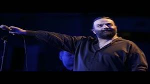 آهنگ کوچ عاشقانه از علیرضا عصار