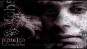 آهنگ کم تحملم از محسن چاوشی - آلبوم متاسفم