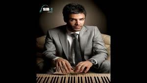 آهنگ دوست دارم از سیروان خسروی - آلبوم جاده رویاها