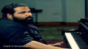 آهنگ ندیدنت از رضا صادقی