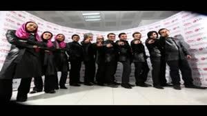 آهنگ ایران از گروه آریان - آلبوم و اما عشق