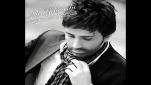 آهنگ قلب سنگی از علی لهراسبی - آلبوم مثلث