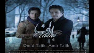 آهنگ بارون از امیر و امید تاجیک