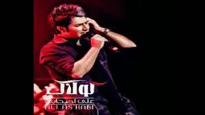 آهنگ میشد که از علی اصحابی - آلبوم کولاک