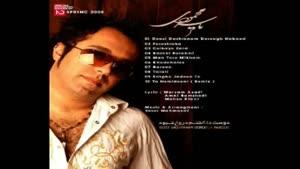 آهنگ دوست داشتنم دروغ نبود از یاسر محمودی
