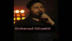 آهنگ سوپرایز از محمد علیزاده - آلبوم سوپرایز
