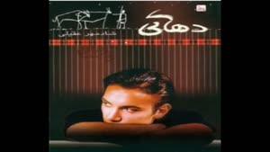 آهنگ نگاه پنجره از شادمهرعقیلی - آلبوم دهاتی