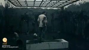 موزیک ویدئوی زندان از محسن چاووشی