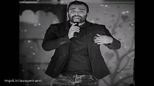 آهنگ با تو این دل از مسعود صادقلو