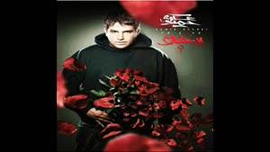 آهنگ ماه من از حمید عسگری - آلبوم از عشق