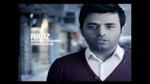 آهنگ خونه فیروزه ای از میثم ابراهیمی - آلبوم نبض